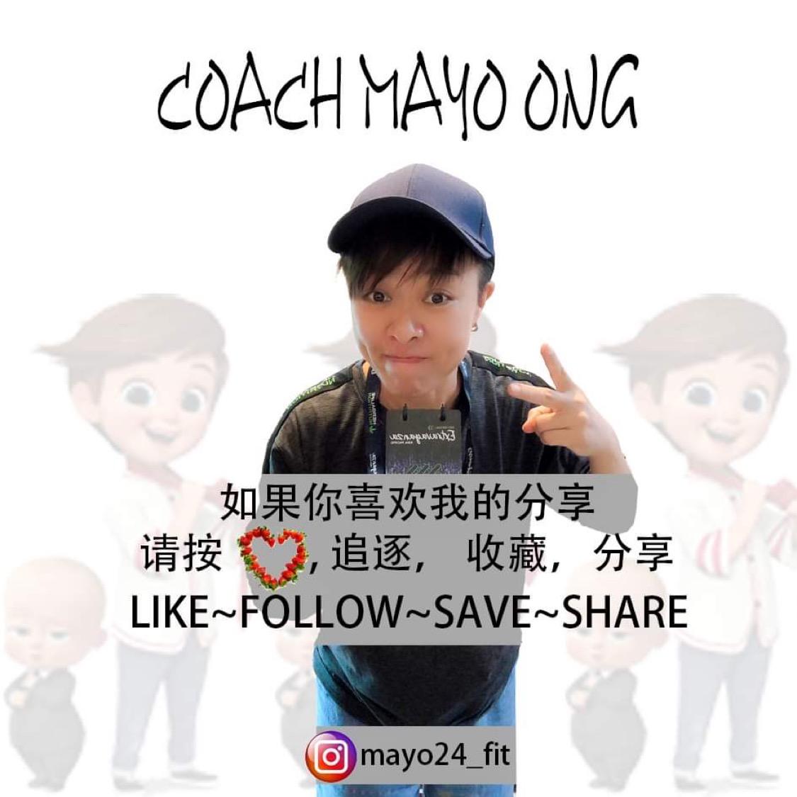Howei Account