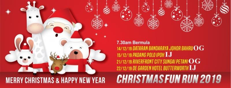 Christmas Fun.Christmas Fun Run 2019 Ipoh Howei Online Event Registration