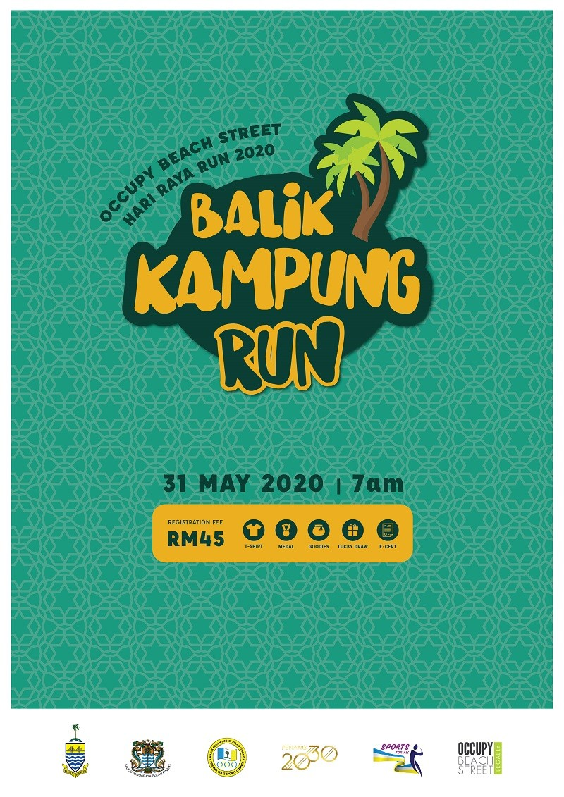 OBS Hari Raya Run 2020 | Howei Online Event Registration