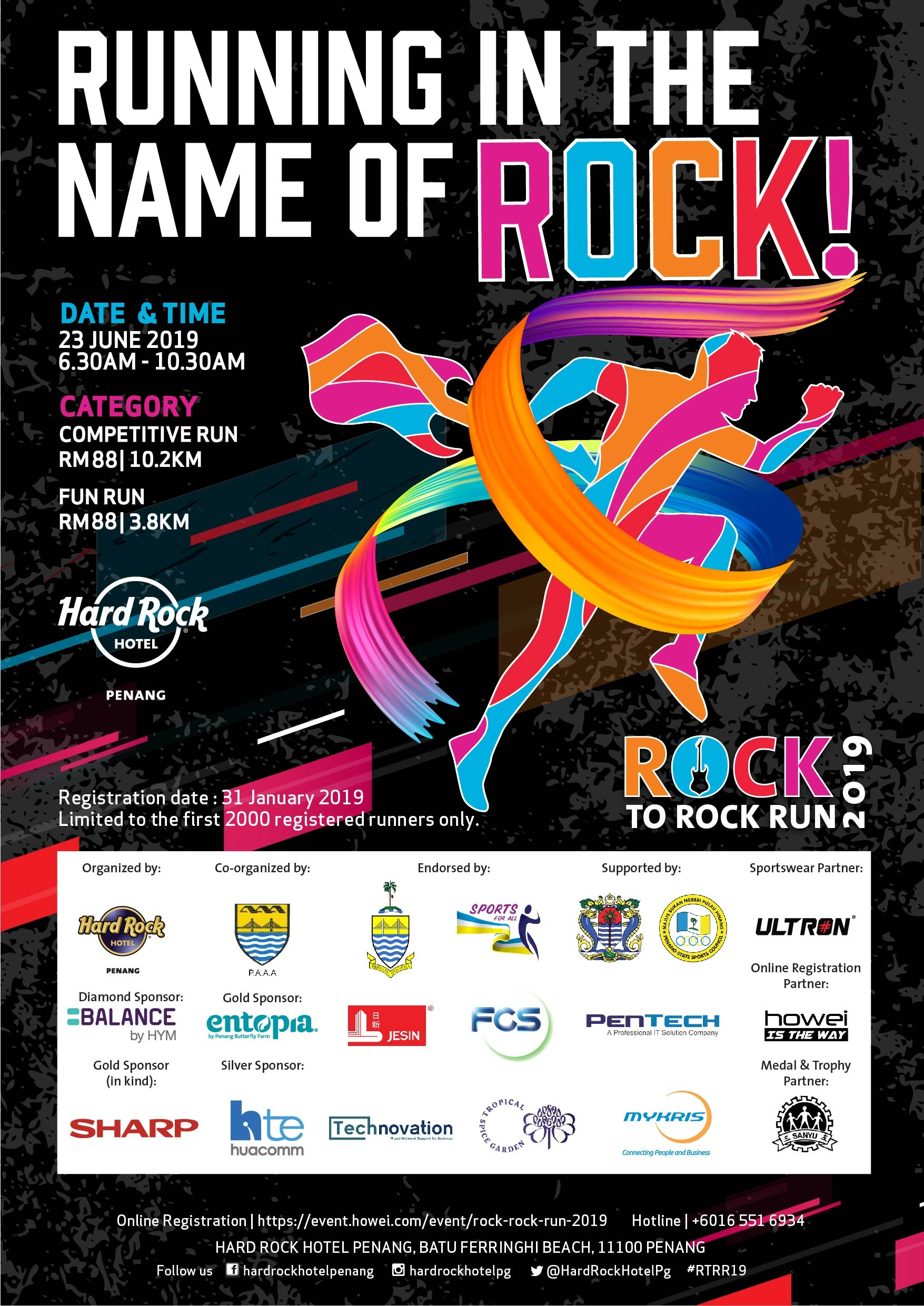 Rock To Rock Run 2019 | Howei Online Event Registration