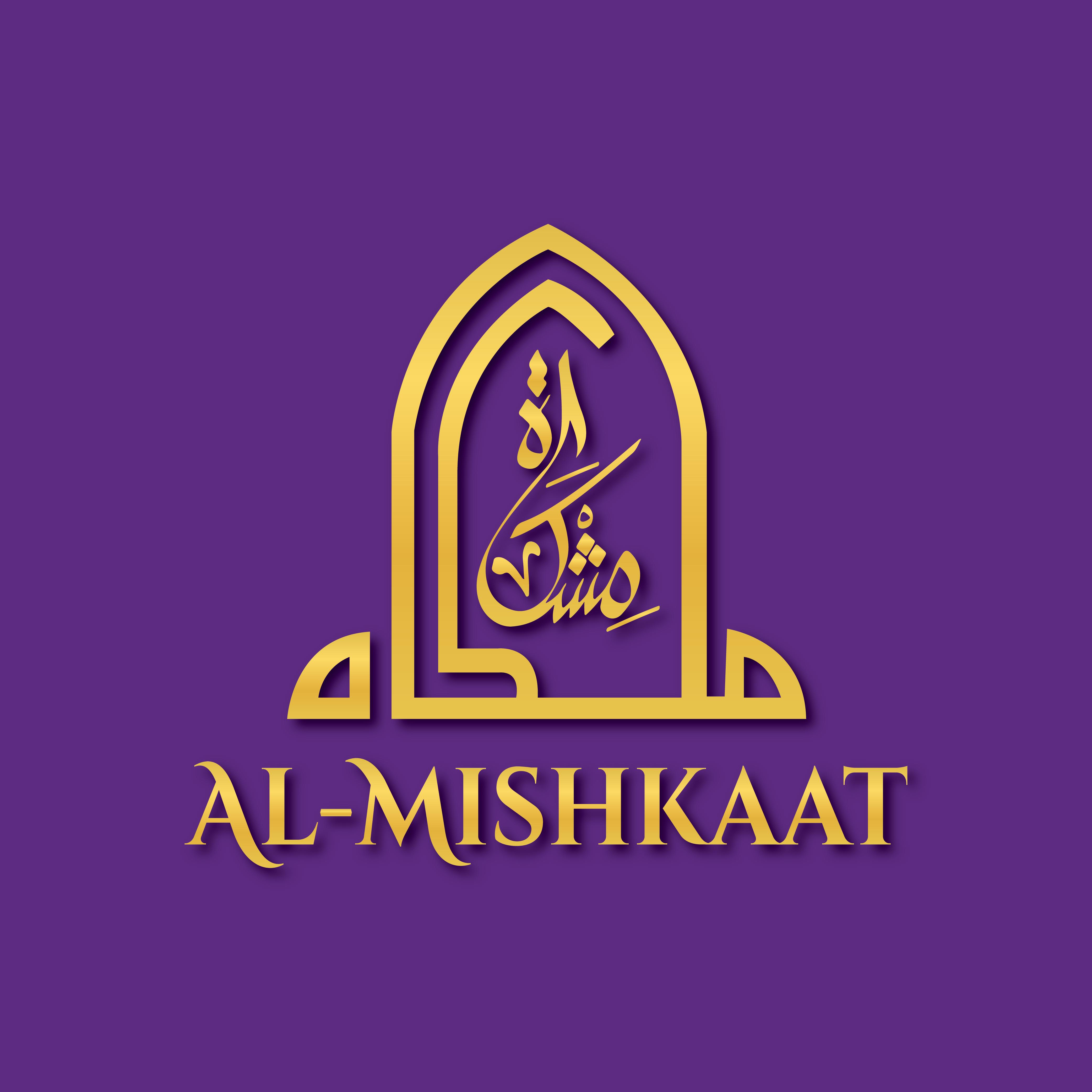 Al-Mishkaat
